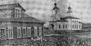 Петропавловский храм (20 век)